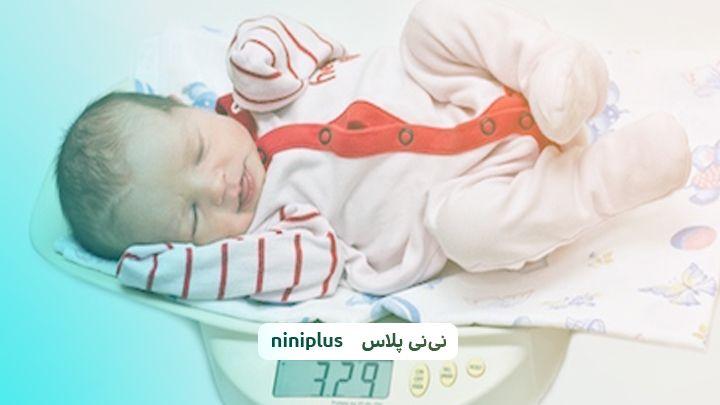 دلایل وزن نگرفتن نوزاد وعوامل خطر برای وزن گرفتن نوزاد چیست؟