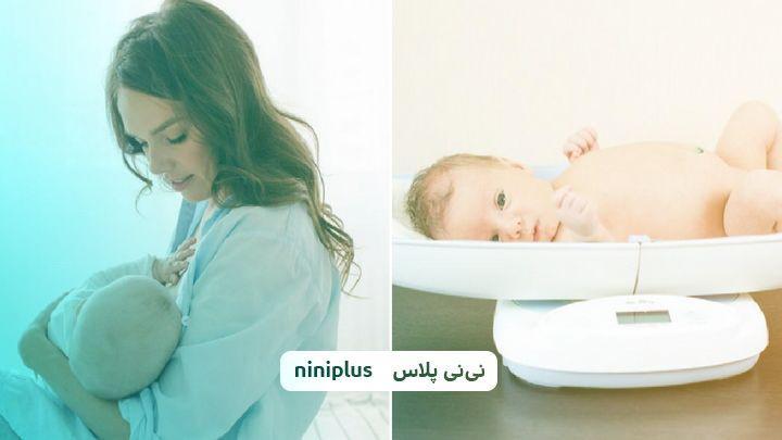 برای وزن گیری نوزاد چه کنیم؟آیا باید شیر دادن را قطع کنیم؟