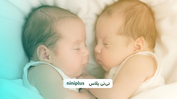 نکات ایمنی برای خواب دوقلوها و راهکارهای پیشنهادی