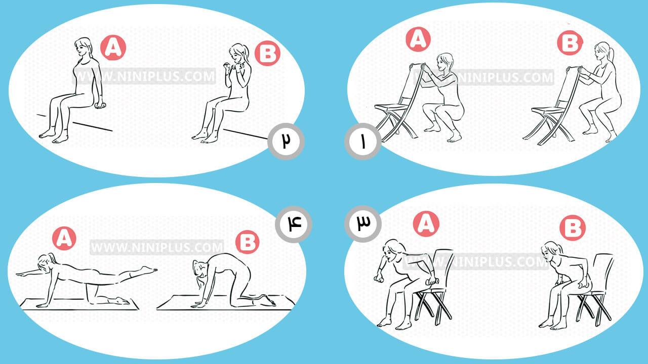 تمرینات ورزشی مخصوص سه ماهه اول بارداری