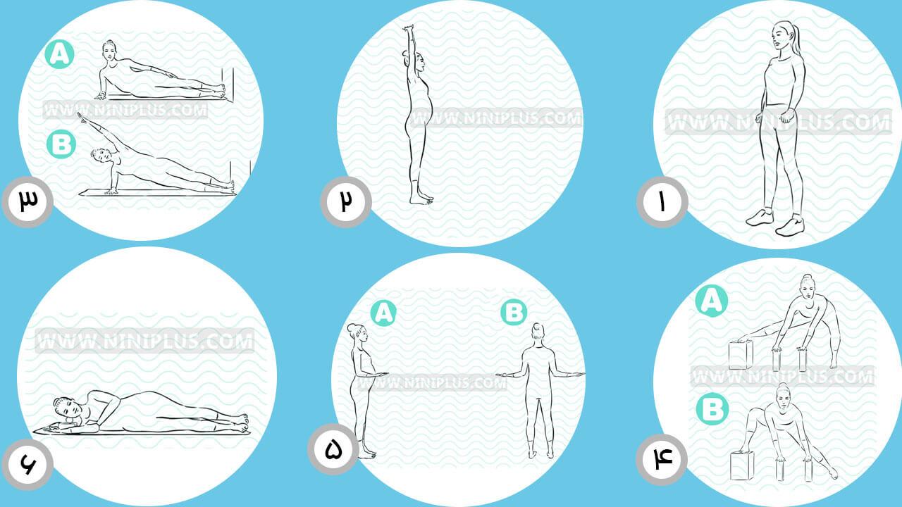تمرینات ورزشی برای کاهش مشکلات دوران بارداری