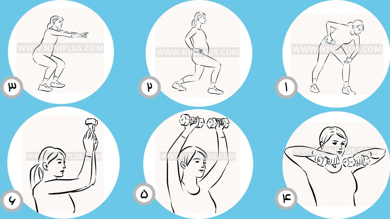 تمرینات ورزشی ایمن و آسان مخصوص سه ماهه دوم بارداری