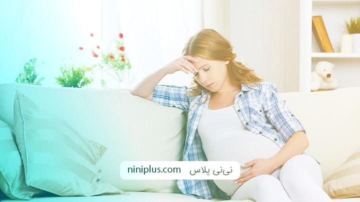 کنترل استرس در بارداری با 10 راهکار ساده