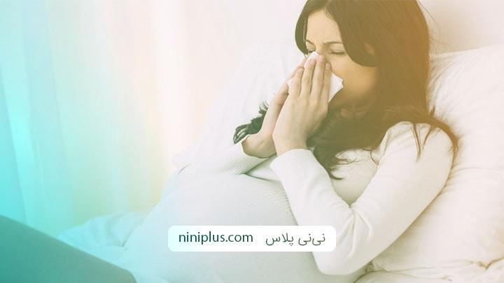 13 درمان خانگی موثر برای سرماخوردگی در دوران بارداری