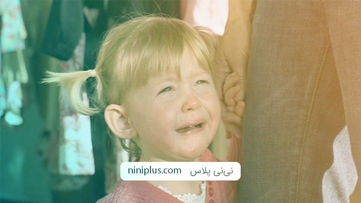رفتار با کودکی که به مهد کودک نمی رود