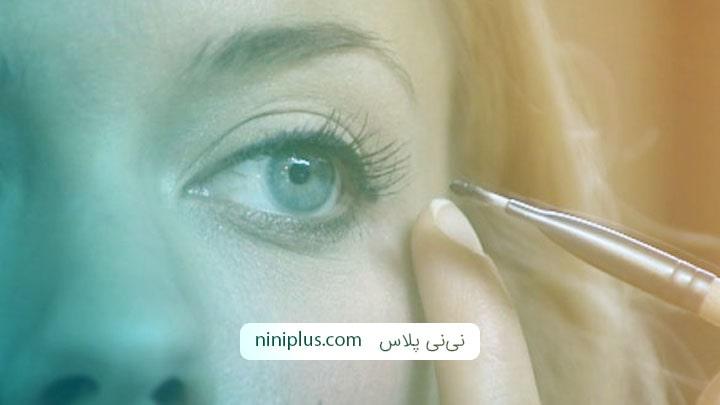 آیا آرایش چشم در بارداری مجاز است؟
