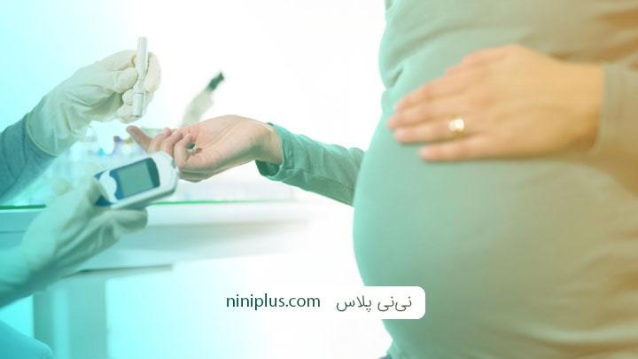 آزمایش دیابت بارداری هفته چندم انجام می شود؟