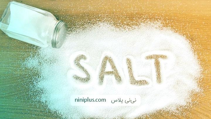 تست خانگی بارداری با نمک چیست و چگونه انجام می شود؟