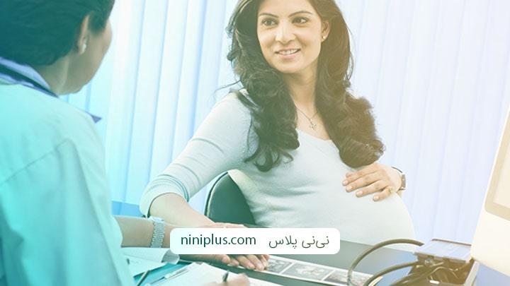 معیارهای انتخاب متخصص زنان و زایمان برای دوران بارداری