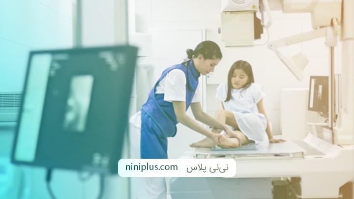 چگونه از قرار گرفتن کودکان در معرض اشعه ایکس جلوگیری کنیم؟