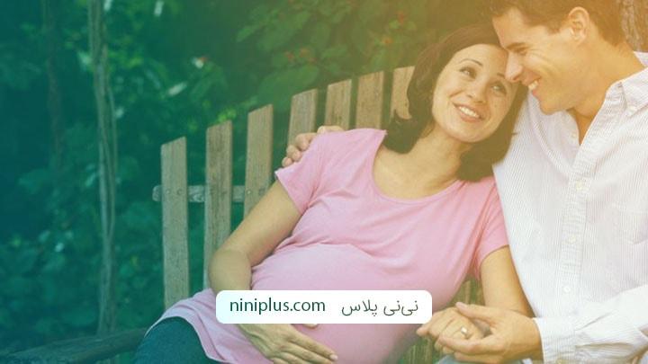 چگونه از همسرم در دوران بارداری حمایت کنم؟
