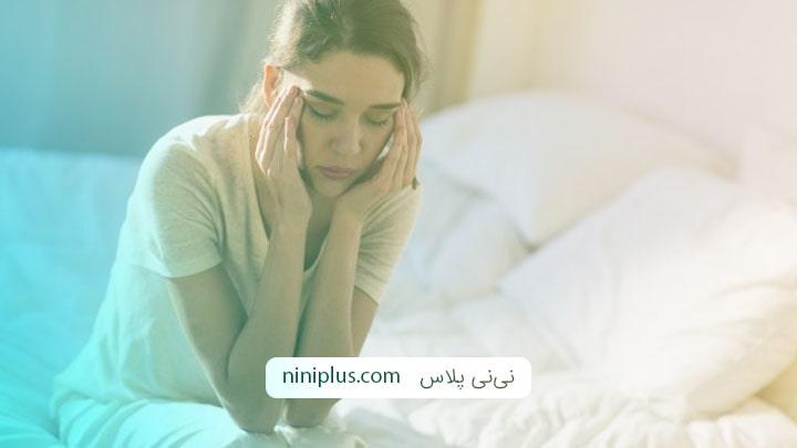 آیا استرس باعث عقب افتادن پریود می شود ؟