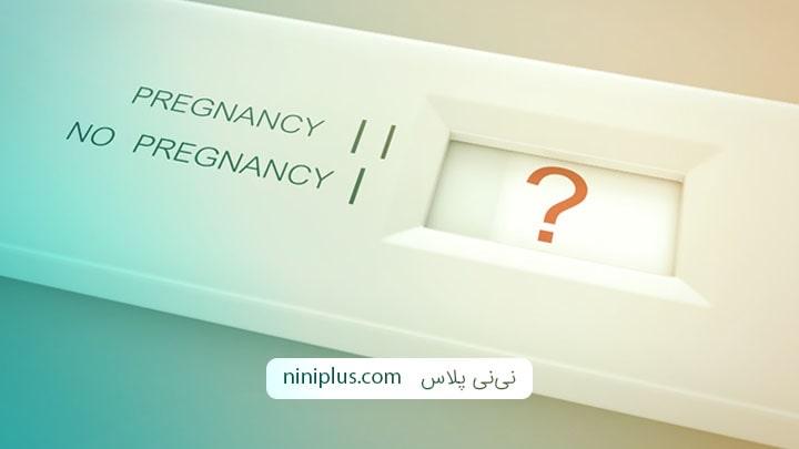 بررسی انواع تست حاملگی در خانه به روش سنتی