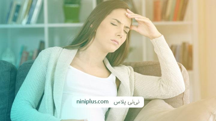 نشانه ها و علائم دقیق بارداری در ماه اول حاملگی