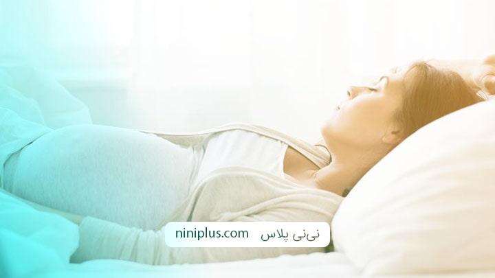 چرا به پشت خوابیدن در سه ماهه سوم بارداری ممنوع است؟