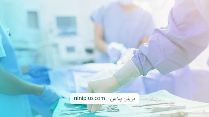 مزایا و عوارض جانبی جراحی لاپاراسکوپی زنان