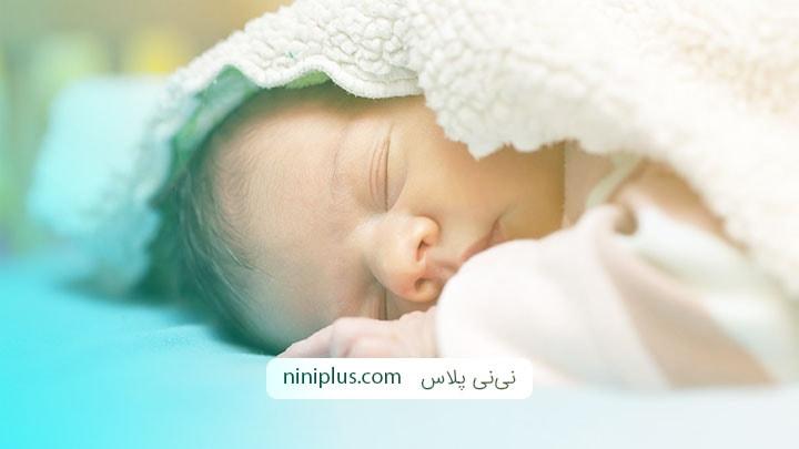 الگوی خواب شیرخواران از تولد تا سه ماهگی