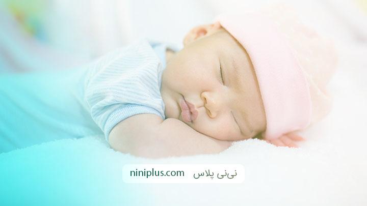 تامین الزامات برای خواب راحت نوزاد
