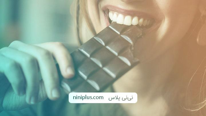فواید خوردن شکلات در بارداری