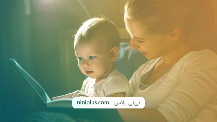 کتاب خواندن برای کودکان چه فوایدی دارد؟