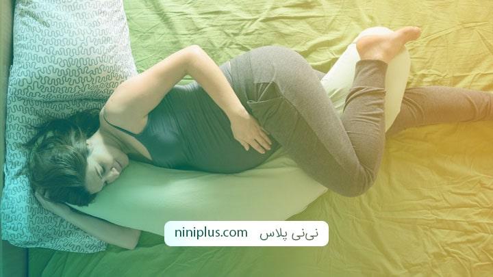 آموزش بهترین طرز خوابیدن در ماه آخر بارداری