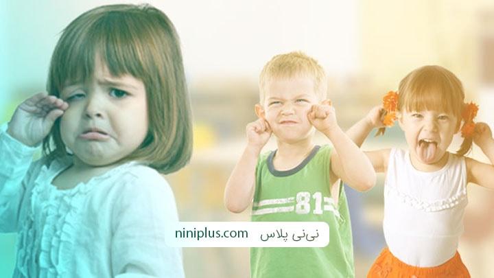 پدیده خشونت گرایی و رفتار قلدری در کودکان