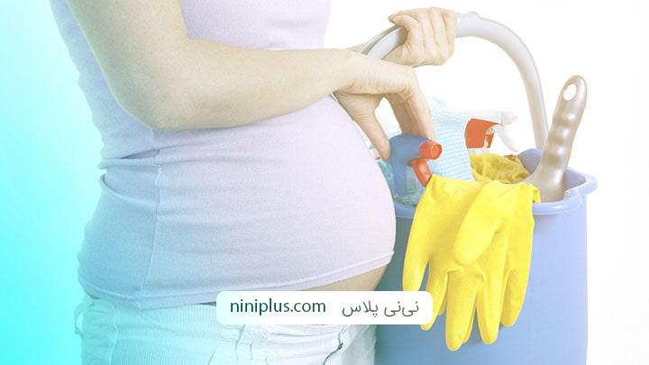 آیا خانه تکانی در بارداری و انجام کارهای سنگین بی خطر است؟