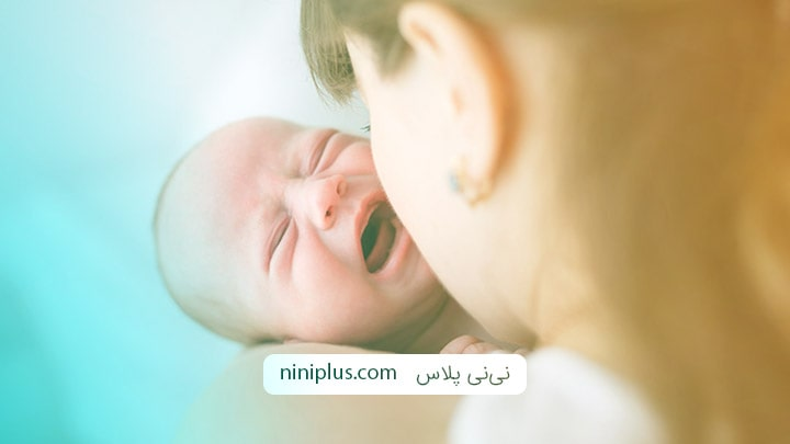 علت گریه نوزاد هنگام مراجعه به پزشک