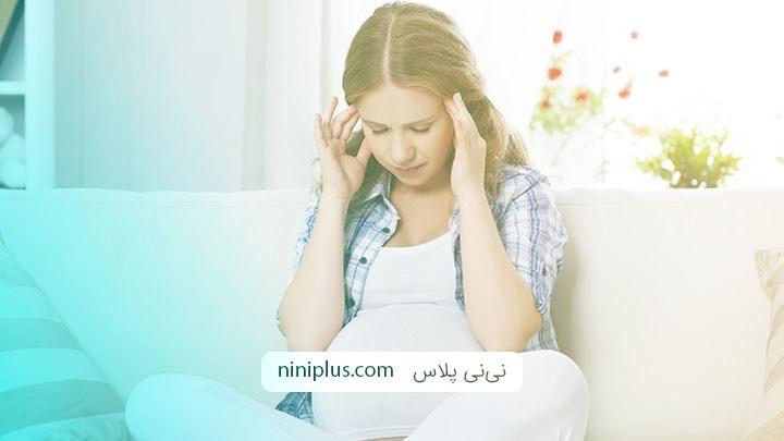 علت و روش های درمان سردرد میگرنی در بارداری