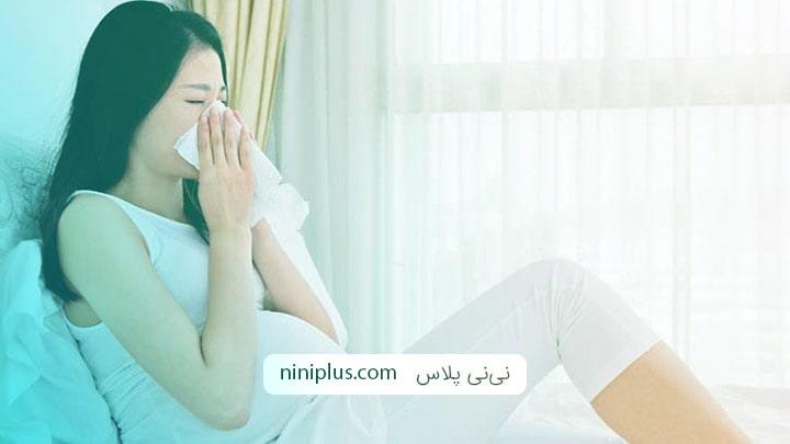 علت گرفتگی بینی در بارداری و روش های درمان