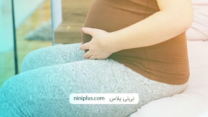 علت درد و فشار در ناحیه واژن در بارداری