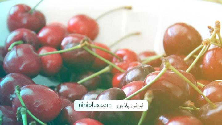 ارزش غذایی و فواید میوه گیلاس
