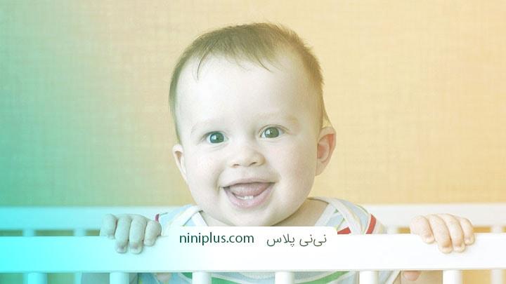 تغییرات نوزاد در نه تا دوازده ماهگی