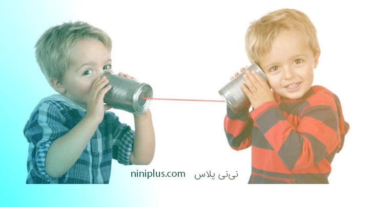 نحوه برخورد با گفتار بچه گانه در کودکان
