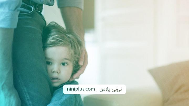 7 نکته برای از بین بردن ترس کودکتان