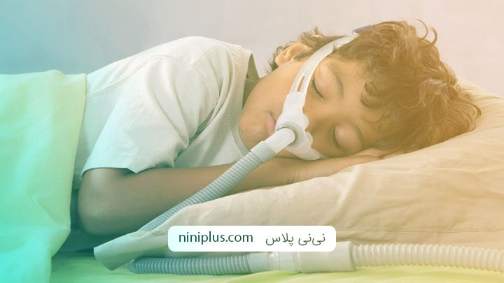 وقفه تنفسی یا آپنه خواب در کودکان چه عوارضی دارد؟