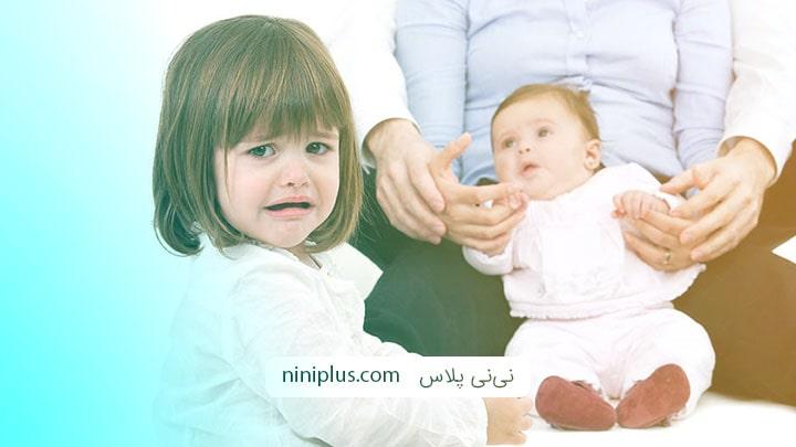 کنترل حس حسادت در کودکان نسبت به نوزادی که تازه به دنیا آمده