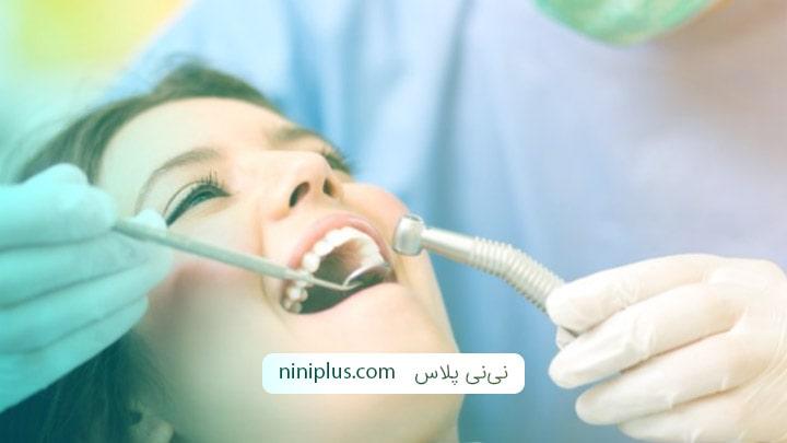 عوارض پر کردن دندان در بارداری برای جنین