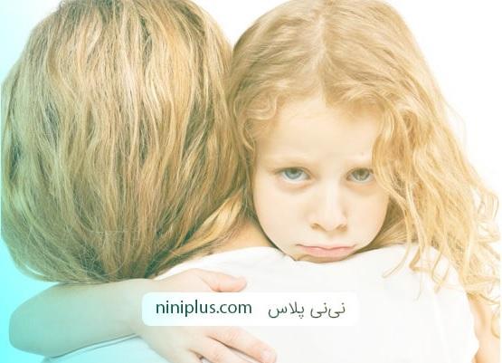 علت وابستگی کودک به والدین چیست و از چه زمانی شروع می شود؟