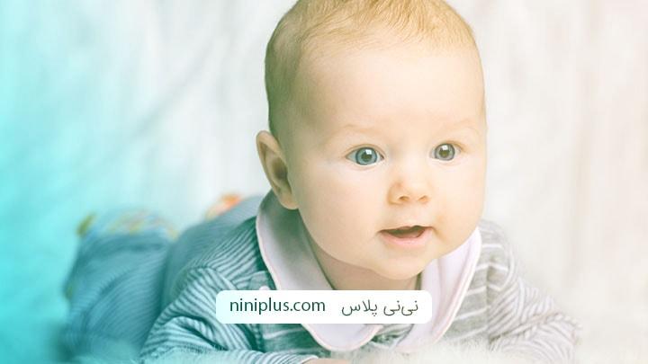 نقاط عطف سه ماه اول زندگی نوزادان