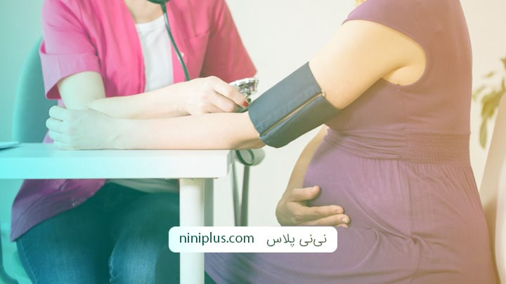 برای کاهش فشار خون در بارداری چه بخوریم؟