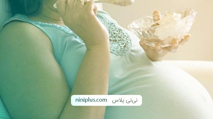 آیا خوردن بستنی در بارداری مضر است؟