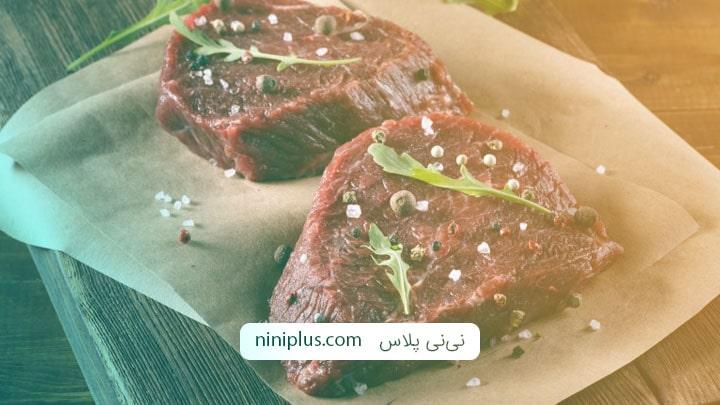 آیا خوردن گوشت قرمز در بارداری ممنوع است؟