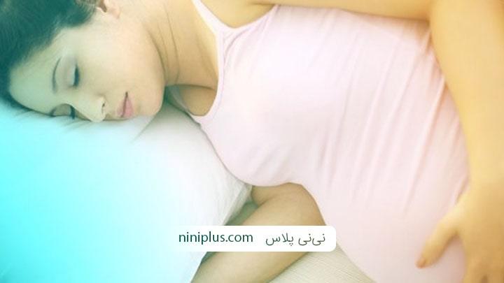 خوابیدن زیاد و خواب دیدن مادر در بارداری چه تاثیری بر جنین دارد؟