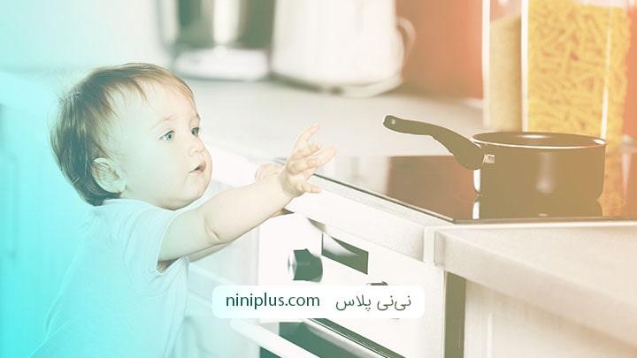 اصول و روش های ایمن سازی خانه برای کودکان