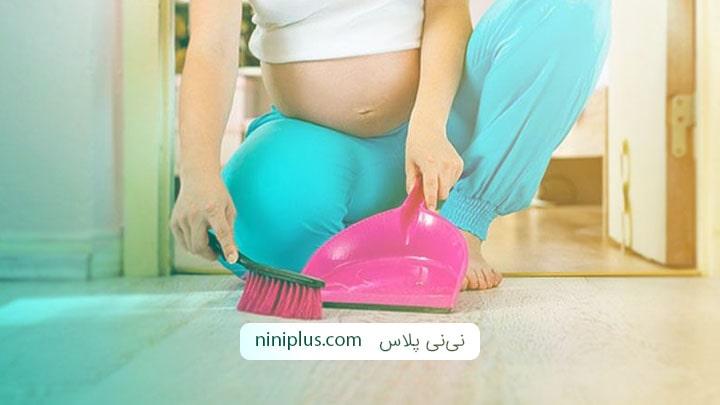 کارهای ممنوعه منزل در دوران بارداری