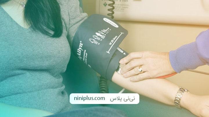 چگونه فشار خون دوران بارداری را کنترل کنیم؟