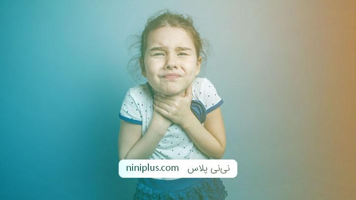هنگام خفه شدن کودکان انجام چه اقداماتی ضروری است؟
