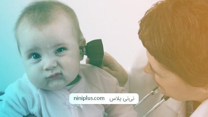 لزوم انجام تست غربالگری شنوایی نوزادان و درمان مشکلات شنوایی