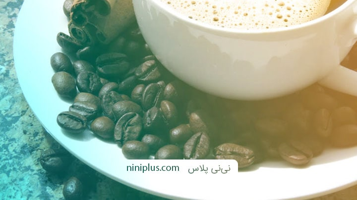 آیا خوردن قهوه در بارداری مضر است؟